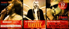 Rage Against The Machine - Nirvana - Alice In Chains